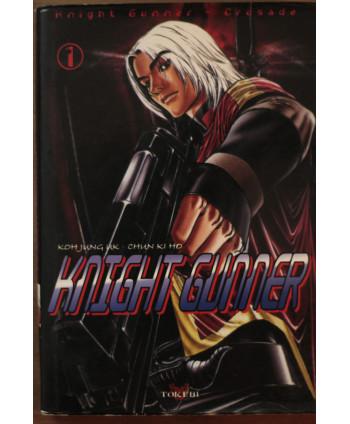 Knight Gunner 1