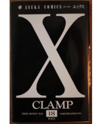 X Clamp 18 Edición japonesa