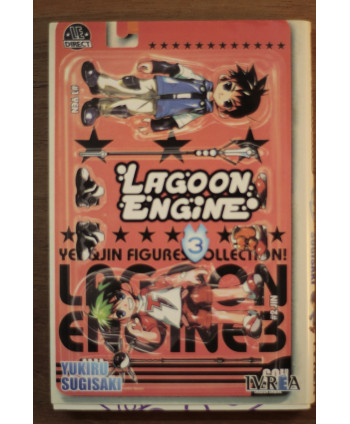 Lagoon Engine 3
