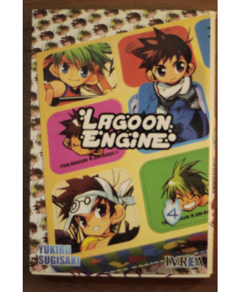 Lagoon Engine 4