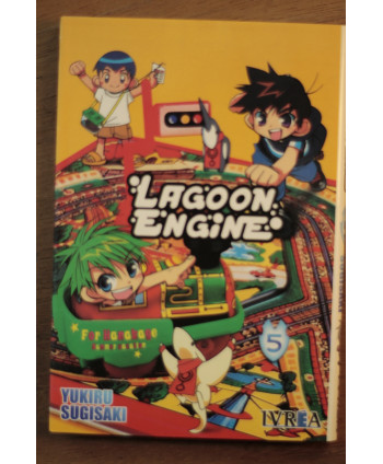 Lagoon Engine 5